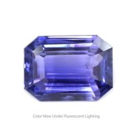 6.60ct Ceylon Emerald Cut Color Change Sapphire - B11865